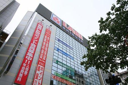 ヤマダ電機LABI 渋谷